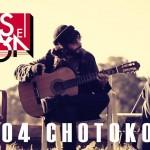 Tras el telón – #04 Chotokoeu