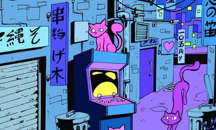 Portada disco Cat Platoon - Iseo&Dodosound (2015)